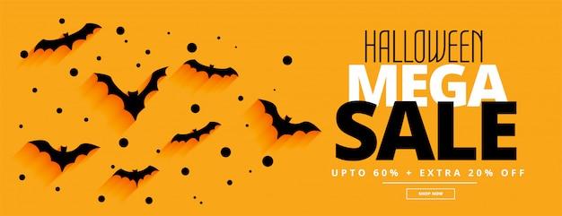 Bandera amarilla de mega venta de estilo plano de halloween vector gratuito