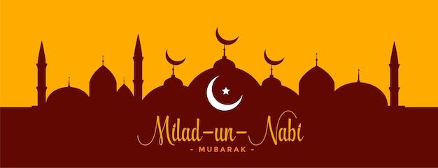 Bandera de barawafat del festival islámico milad un nabi vector gratuito