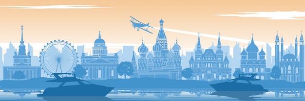 Bandera de hito famoso de rusia Vector Premium