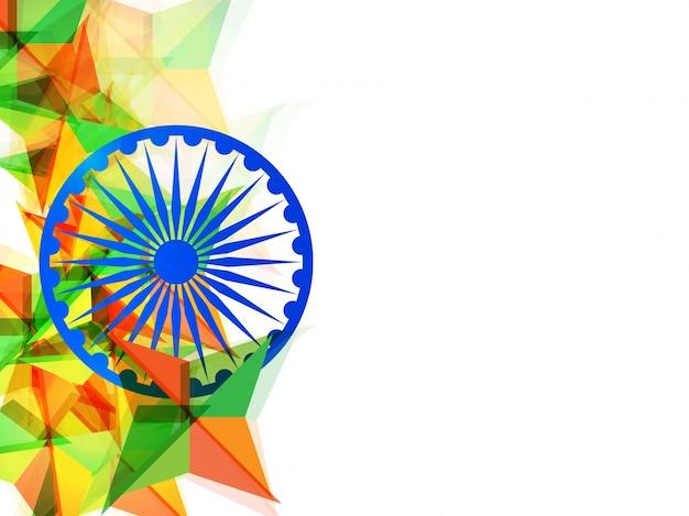 La bandera india colorea triángulos geométricos poligonales con la ...