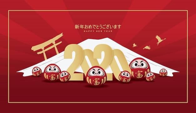 Bandera japonesa del año nuevo 2020 Vector Premium