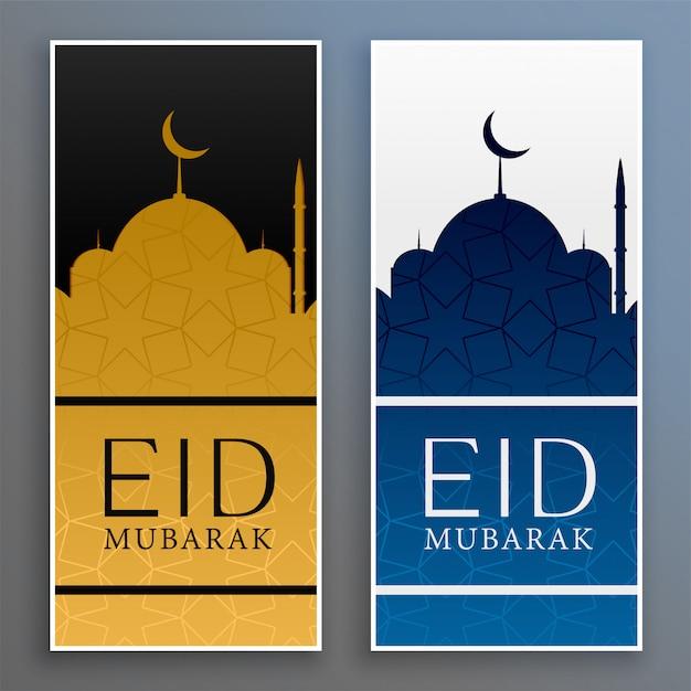 Banderas de la mezquita de estilo islámico festival eid vector gratuito