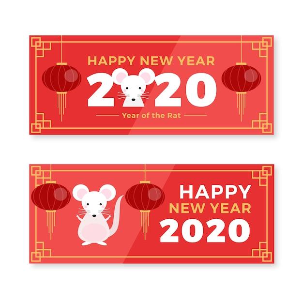 Banderas planas de año nuevo chino vector gratuito