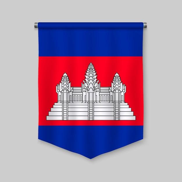 Banderín realista 3d con la bandera de camboya Vector Premium