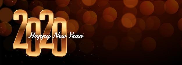 Banner de año nuevo encantador 2020 con bokeh vector gratuito