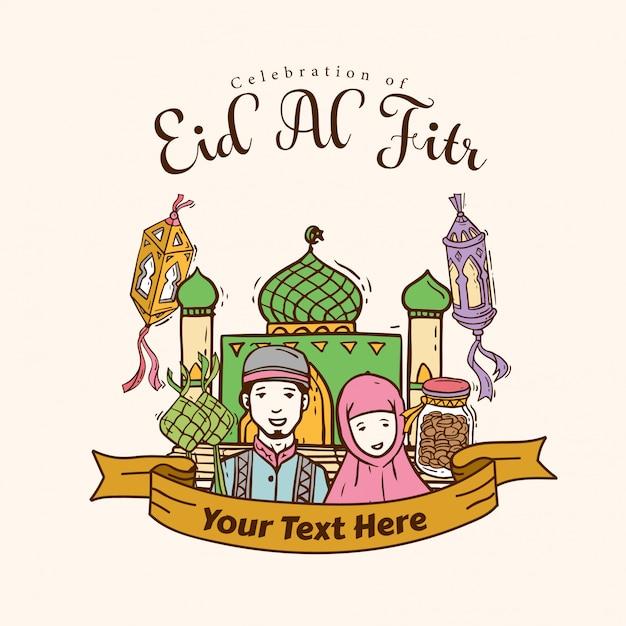 Banner de arte doodle islámico para eid al fitr Vector Premium