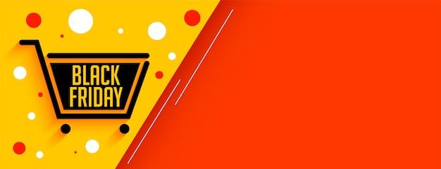 Banner de carrito de compras de venta de viernes negro con espacio de texto vector gratuito
