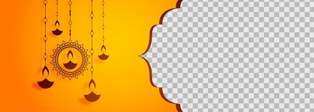 Banner de celebración para el festival de diwali con espacio de imagen vector gratuito