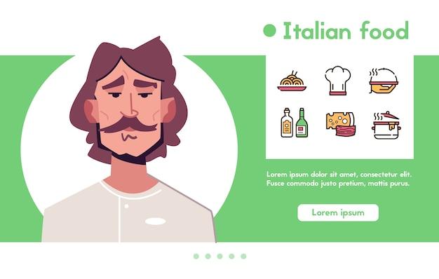 Banner de chef de carácter de hombre. trabajo culinario, comida italiana y restaurante. - pasta, gorro de cocinero, queso, vino, aceite de oliva, plato para cocinar y servir Vector Premium
