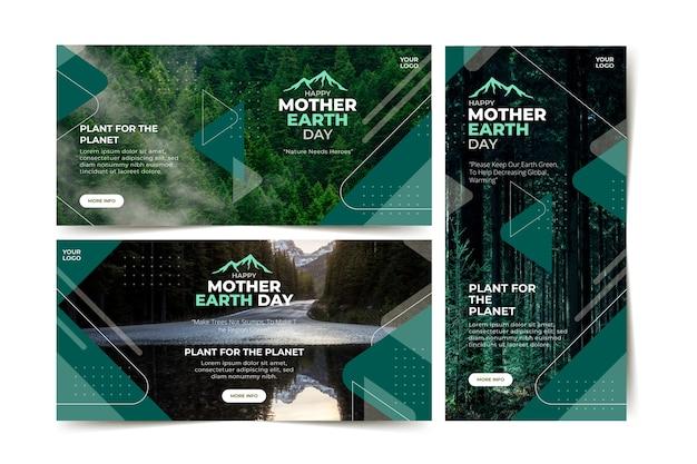 Banner día de la madre tierra en diseño plano vector gratuito