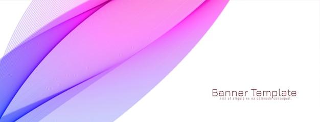 Banner de diseño de onda colorido abstracto vector gratuito