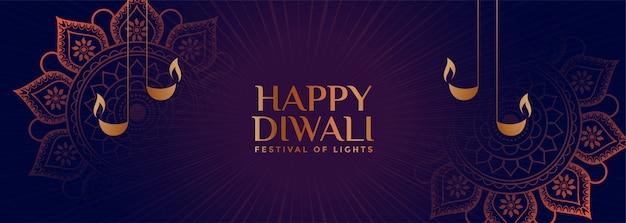 Banner de diwali feliz estilo ornamental encantador vector gratuito