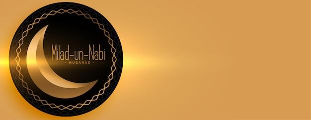 Banner dorado milad un nabi con diseño de espacio de texto vector gratuito