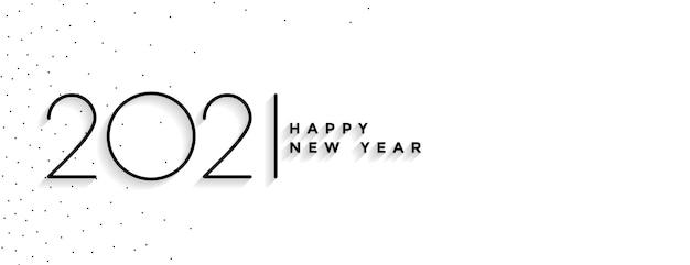 Banner elegante de feliz año nuevo mínimo 2021 vector gratuito