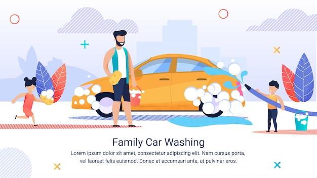 Banner escrito family car washihg, familia feliz. Vector Premium