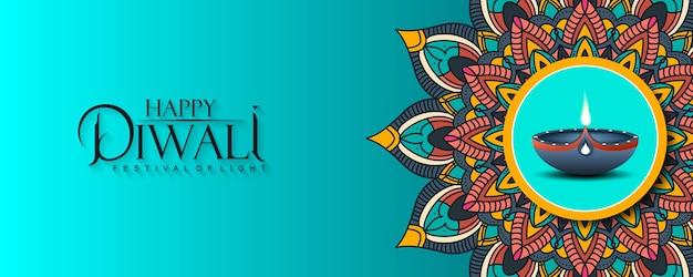 Banner de feliz diwali Vector Premium