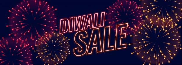 Banner de festival de fuegos artificiales de venta de diwali vector gratuito