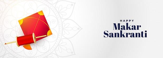 Banner del festival makar sankranti con cometa y carrete de cuerda vector gratuito