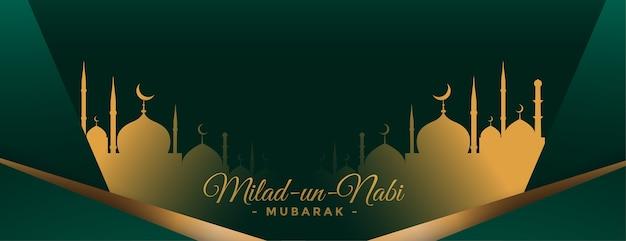 Banner milad un nabi con diseño de mezquita dorada vector gratuito
