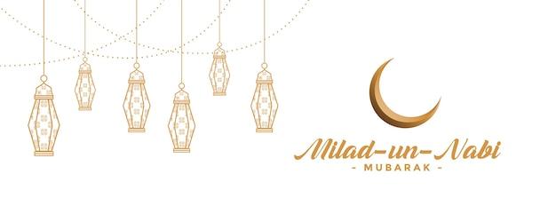 Banner milad un nabi con lámparas decorativas vector gratuito