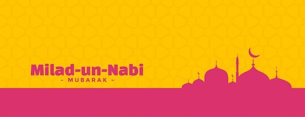 Banner de milad un nabi mubarak de estilo plano vector gratuito