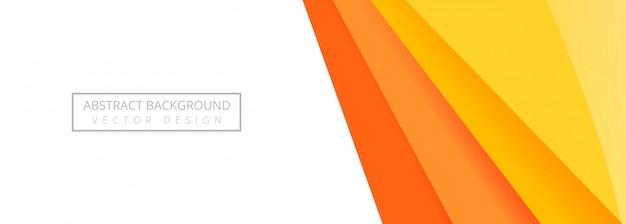 Banner de onda colorida moderna sobre fondo blanco vector gratuito