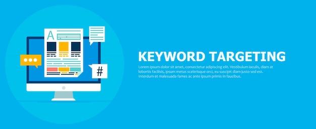 Banner de orientación de palabras clave vector gratuito