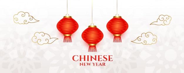 Banner panorámico de feliz año nuevo chino vector gratuito