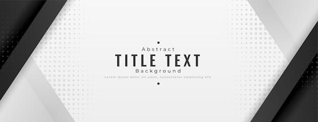 Banner de presentación amplia y moderna en tono blanco y negro vector gratuito