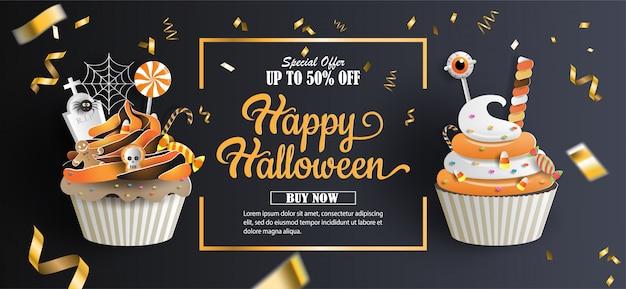 Banner de promoción de venta de halloween con oferta de descuento en ocasiones especiales. Vector Premium