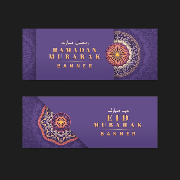 Banner púrpura de eid mubarak vector gratuito