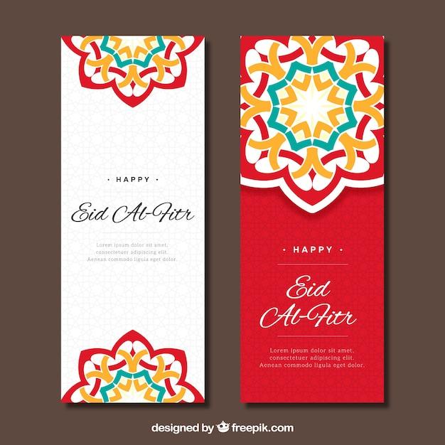 Banner rojo y blanco de eid al fitr Vector Gratis