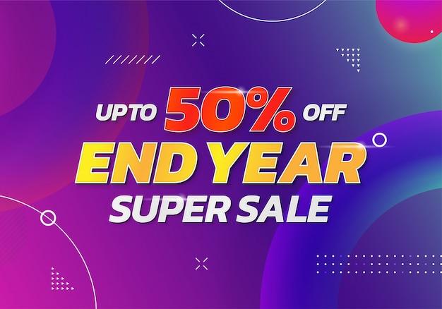 Banner de super venta de fin de año Vector Premium