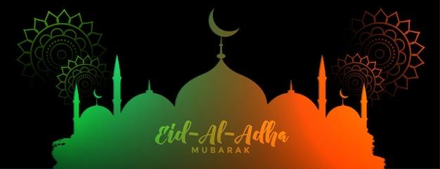 Banner tradicional del festival eid al adha vector gratuito