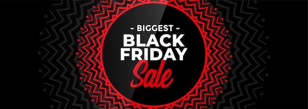 Banner de venta decorativa de viernes negro vector gratuito