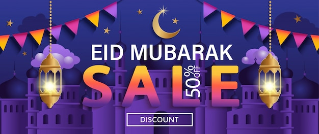 Banner de venta de eid mubarak, folleto de descuento del 50 por ciento Vector Premium