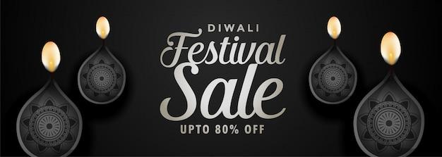 Banner de venta festival negro para happy diwali vector gratuito