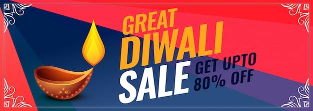 Banner de venta de gran diwali de moda vector gratuito