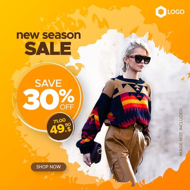 Banner de venta moderno para web y redes sociales Vector Premium