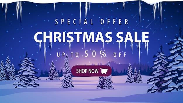 Banner de venta de navidad con paisaje de invierno Vector Premium
