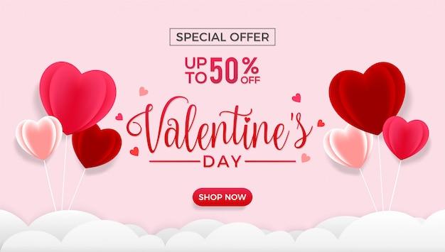 Banner de venta de oferta especial de san valentín Vector Premium