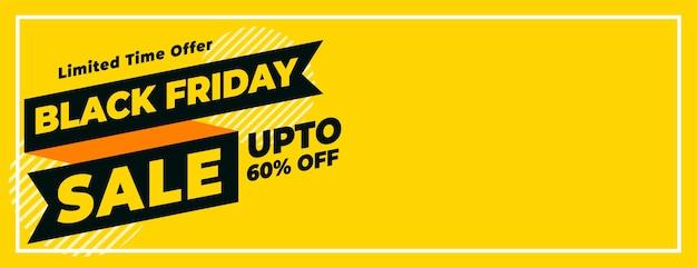 Banner de venta de viernes negro con detalles de oferta por tiempo limitado vector gratuito