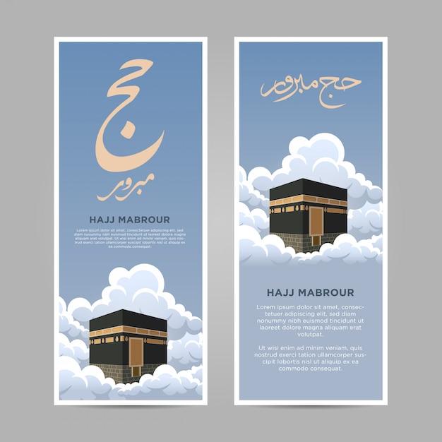 Banner vertical de peregrinación islámica con kaaba en la ilustración del cielo de luz del día Vector Premium