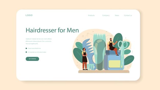 Banner web de peluquería o página de destino. idea de cuidado del cabello en el salón. Vector Premium