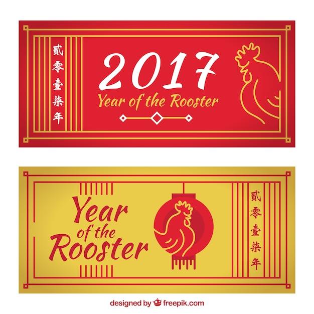 Banners del año del gallo decorativos vector gratuito