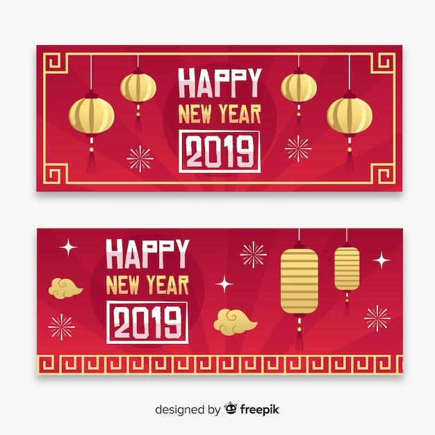 Banners de año nuevo chino 2019 rojo y dorado vector gratuito