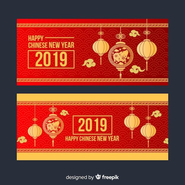 Banners de año nuevo chino 2019 vector gratuito