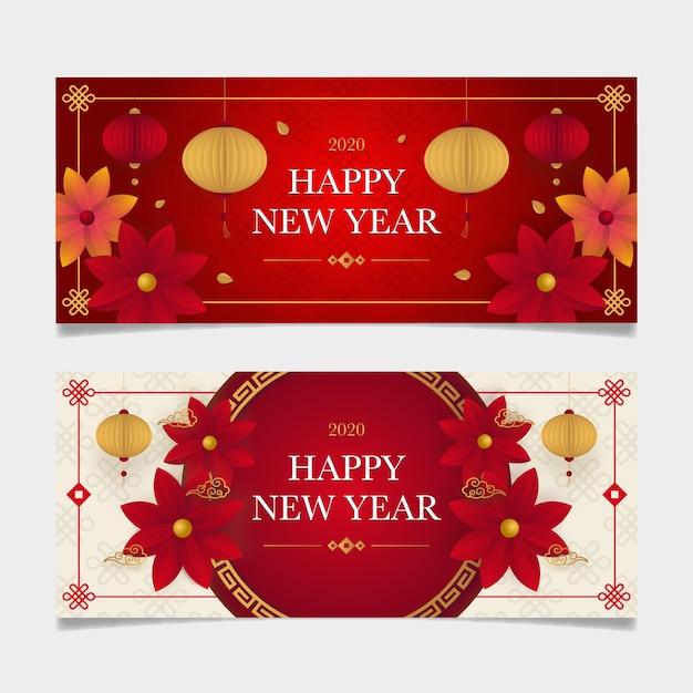 Banners de año nuevo chino en estilo de papel vector gratuito