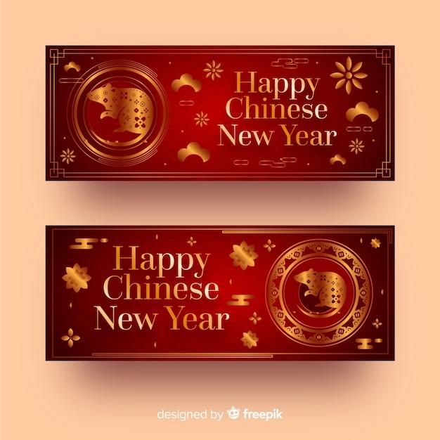 Banners de año nuevo chino rojo y dorado vector gratuito
