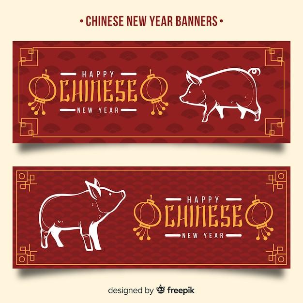 Banners de año nuevo chino vector gratuito